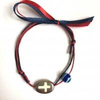 Μαρτυρικά Βάπτισης 50 τεμάχια κωδικός: 8399