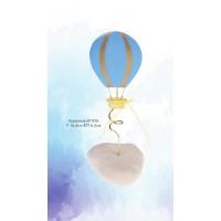 Μπομπονιέρα Βάπτισης Αερόστατο Σιέλ σε Βότσαλο 4105Α