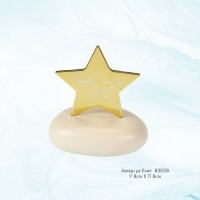 Μπομπονιέρα Βάπτισης Αστέρι με Ευχη σε Βότσαλο  82028
