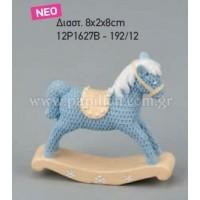Μπομπονιέρα βάπτισης διακοσμητικό άλογο  12p1627b