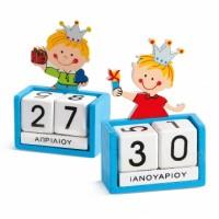 Μπομπονιέρα βάπτισης ημερολόγιο Πρίγκιπας κωδ.: 10E2332