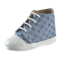 Παπούτσια Βάπτισης Gorgino κωδ.: m102