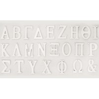 ΞΥΛΙΝΑ ΓΡΑΜΜΑΤΑ ΛΕΥΚΑ ΚΡΕΜΑΣΤΑ 6cm 05194161