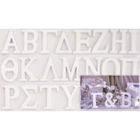 ΞΥΛΙΝΑ ΓΡΑΜΜΑΤΑ ΛΕΥΚΟ ΧΟΝΤΡΑ 18mm - 11 ΕΚΑΤΟΣΤΑ 0519319