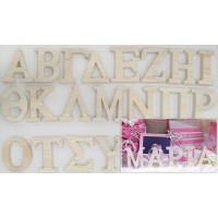 ΞΥΛΙΝΑ ΓΡΑΜΜΑΤΑ ΠΕΥΚΟ ΧΟΝΤΡΑ 18mm - 11 ΕΚΑΤΟΣΤΑ 0519320