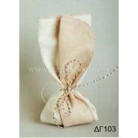 Μπομπονιέρα γάμου κωδ.: dg103