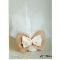 Μπομπονιέρα γάμου κωδ.: dg109-2