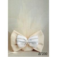 Μπομπονιέρα γάμου κωδ.: dg230