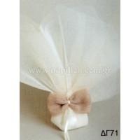 Μπομπονιέρα γάμου κωδ.: dg71
