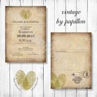 Προσκλητήριο Γάμου vintage με θέμα Καρδιά
