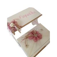 Κουτί Βάπτισης Παγκάκι Θρανίο με Πεταλούδα