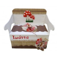 Κουτί Βάπτισης Παγκάκι - Θρανίο με Σκίουρος, Μανιτάρι