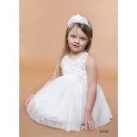 Φόρεμα Βάπτισης Mi Chiamo K3902