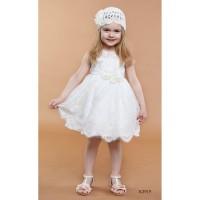 Mi Chiamo Φόρεμα Βάπτισης K3919