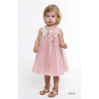 Mi Chiamo Φόρεμα Βάπτισης K3920-2