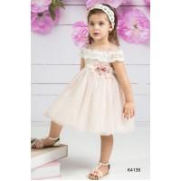 Mi Chiamo Φόρεμα Βάπτισης K4139-2