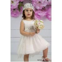 Φόρεμα Βάπτισης Mi Chiamo K4142-2
