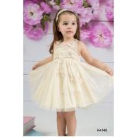 Φόρεμα Βάπτισης Mi Chiamo K4146