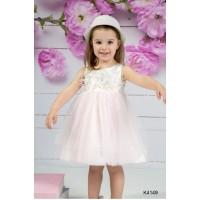 Mi Chiamo Φόρεμα Βάπτισης K4149