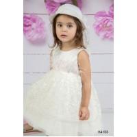 Mi Chiamo Φόρεμα Βάπτισης K4153-2