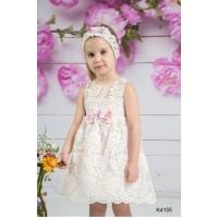 Mi Chiamo Φόρεμα Βάπτισης K4155