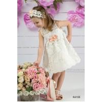 Mi Chiamo Φόρεμα Βάπτισης K4155-3