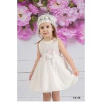 Φόρεμα Βάπτισης Mi Chiamo K4156