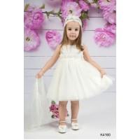 Φόρεμα Βάπτισης Mi Chiamo K4160