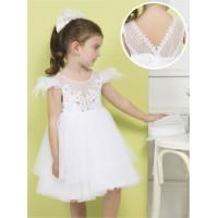 Mi Chiamo Φόρεμα Βάπτισης Κ 4275-Λ