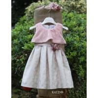 Φόρεμα Βάπτισης Mi Chiamo 4123