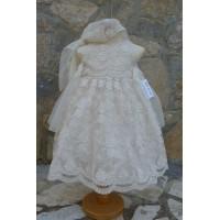 Bebe en Rose Φόρεμα Βάπτισης 64988