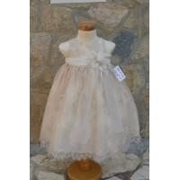 Bebe en Rose Φόρεμα Βάπτισης 65188