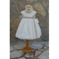 Φόρεμα Βάπτισης Bebe en Rose 65678