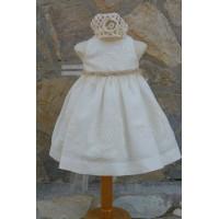 Φόρεμα Βάπτισης Bebe en Rose 66368