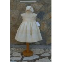 Φόρεμα Βάπτισης Bebe en Rose 66668