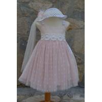 Bebe en Rose Φόρεμα Βάπτισης 67562