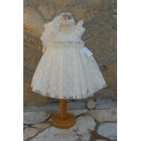 Φόρεμα Βάπτισης Bebe en Rose 68050