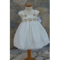 Φόρεμα Βάπτισης Bebe en Rose 68450