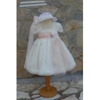 Bebe en Rose Φόρεμα Βάπτισης 68550