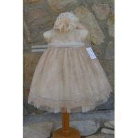 Φόρεμα Βάπτισης Bebe en Rose 69350
