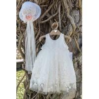 Bebe en Rose Φόρεμα Βάπτισης 91188