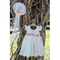 Bebe en Rose Φόρεμα Βάπτισης 95150