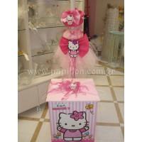 Σετ Βάπτισης με Hello Kitty