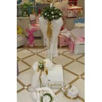 Σετ βάπτισης με λουλούδια